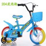 아이 자전거 아이들 자전거는 204를 분해한다