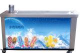최신 판매 얼음 캔디 기계 아이스 캔디 기계 (MK)