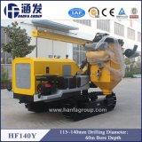 Hf140y 유압 DTH 드릴링 기계