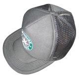 Chapeau de maille (MC001)