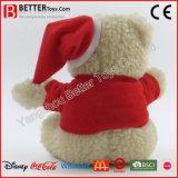 성탄일 선물 박제 동물 견면 벨벳 곰 장난감