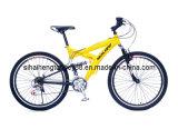 26inch 21sの鉄骨フレーム山の自転車MTB-040