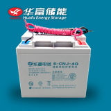 12V 40ah Solar Use Energy Storage Gel Battery