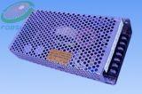 전력 공급 (FPS-1210)
