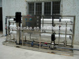 産業ステンレス鋼の水処理および瓶詰工場