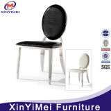 高品質のEmesの石の椅子