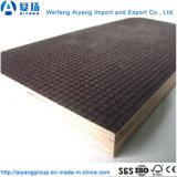 Установите противоскользящие коричневый пленки, с которыми сталкиваются фанера из провинции Шаньдун