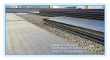 Износостойкие стальные пластины Ar500 жесткие стальные пластины