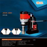 最もよい価格および高品質50mmの携帯用磁気ドリル1500W