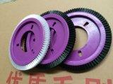 Escova de roda de nylon branco 0.4mm para máquinas Lk Stenter (YY-629)