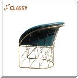 A nata/ciano superior de couro Golden veias de Aço Inoxidável poltrona da Estrutura