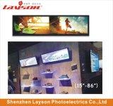 57,5 pouces étiré Bar ultra large de la publicité Media Player de signalisation numérique multimédia de réseau WiFi moniteur LED Affichage panneau LCD pleine couleur