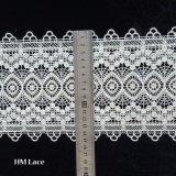 백색 두꺼운 레이스 직물 손질, 돔 모양을%s 가진 넓은 트리밍 레이스는, 공상 레이스 L098를 디자인한다