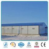 中国の産業鉄骨構造構築のプレハブのホール
