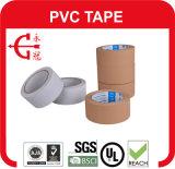 高品質の切りやすさPVC電気テープ