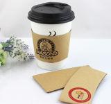 disposable Companyロゴのオフィスの紙コップ