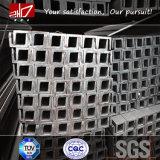 中国熱間圧延チャネルの鋼鉄