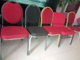 最も安いアルミニウムフレームの高品質の卸売のスタック可能宴会の椅子