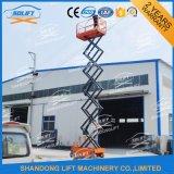 hydraulische 12m Scissor Typen selbstangetriebenen Aufzug mit Cer