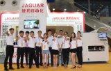 Bleifreie Shenzhen-Doppelwellen-weichlötende Preis-Berufsmaschinerie (N250)