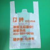 Sacchetti di acquisto biodegradabili con l'additivo di Epi