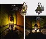 فندق مشروع أثر قديم نحاس أصفر يعلّب ضوء ([ك1107-1])