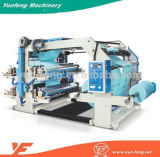 플레스틱 필름, 종이, 기계를 인쇄하는 비닐 봉투 4 색깔 Flexo
