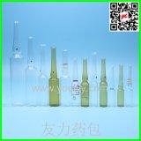 3 ml d'ampoule en verre