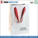 Bolsa de papel de Cosmestic de la alta calidad para las compras
