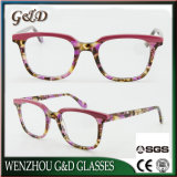 Form-neues Produkt-Azetat-Schauspiel-optischer Rahmen-Brille Eyewear Majestät