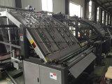 Tmj-1500hiiの高いプラットホームの自動に持ち上がることを用いる半自動フルートのラミネータ