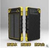 10000mAh étanche Banque d'énergie solaire pour les téléphones mobiles (SC-1788)
