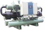 Refrigerador industrial de refrigeração água