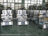TM 2030b 단 하나 자동 귀환 제어 장치 고정확도 평상형 트레일러 수직 실크 스크린 인쇄 기계