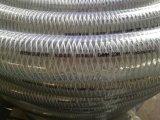Волокна из ПВХ и стальная проволока усиленные шланга