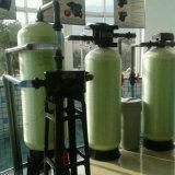 O tanque de água do vaso de pressão de plástico reforçado com fibra de vidro para purificação de água do tanque de amolecimento de água