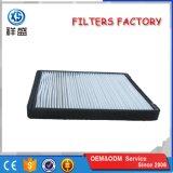 Воздушный фильтр кабины автомобиля высокого качества поставкы фабрики 5492505 96435888 96830504 99539649 96449577 для автозапчастей