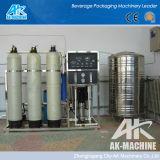 小型水処理設備の製造業者