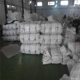 Gesponnene FIBC Massenbeutel des China-aufrichtige Hersteller-Zubehör-pp. mit Fabrik-Preisen