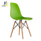 昇進の安い着色された木製の足PPのプラスチック椅子