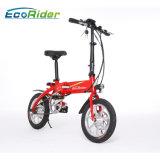 ペダル250W 36Vのブラシレス電気自転車が付いている電気バイクを折る2018新しい14inch