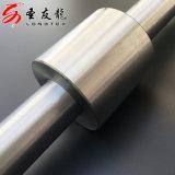Китайская рамка притяжки запасных частей машины тканья разделяет Fa306-0700-5