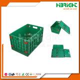 果物と野菜のためのFoldable収納用の箱