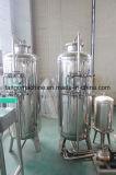 ペットびんのためのターンキー飲料水の処置そして瓶詰工場を完了しなさい