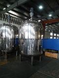 サイトグラスが付いているステンレス鋼の貯蔵タンク
