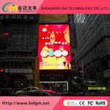 يجعل في الصين خارجيّة [لد] عرض مع صنع وفقا لطلب الزّبون [ب10] عرض