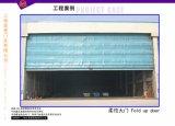 Portello mega del capannone di alta qualità automatica, portello flessibile enorme per l'aeroporto & cantiere navale