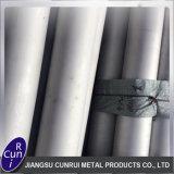 Tubo inconsútil retirado a frío de Smls del tubo del acero inoxidable 310S del SUS AISI 310