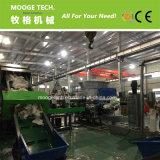 Le film en plastique granulateur machine/PP PE film pellet de recyclage de la machine de l'extrudeuse