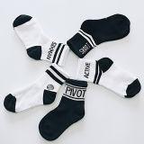 El algodón para los niños Anti-Skid agarre Non-Slippery calcetines de vestir